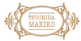 土田満貴子(tsuchidamakiko)